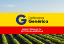 Defensivos agrícolas genéricos e produtos mais modernos
